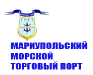 Mariupol_sea_port.png